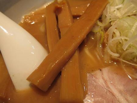 麺や スズケン メンマ