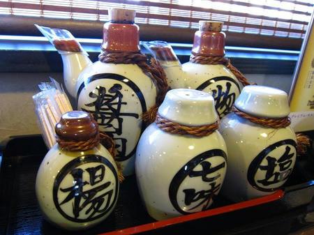 麺処酒処 ふる川 暮六つ 調味料