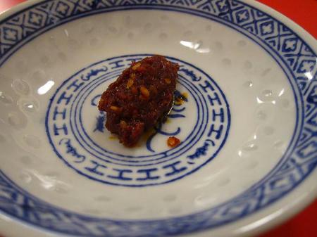 老虎麺飯城 辛口用の辛子