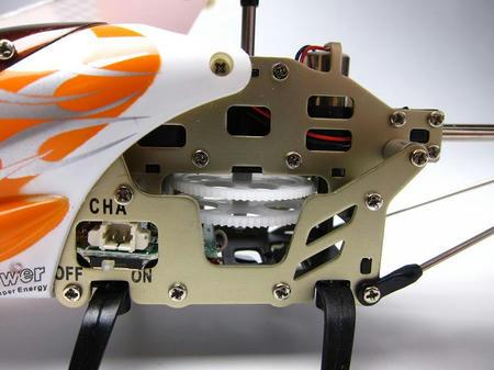 東京マルイ IRCヘリコプター SWIFT