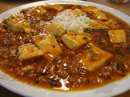 満菜館 麻婆豆腐