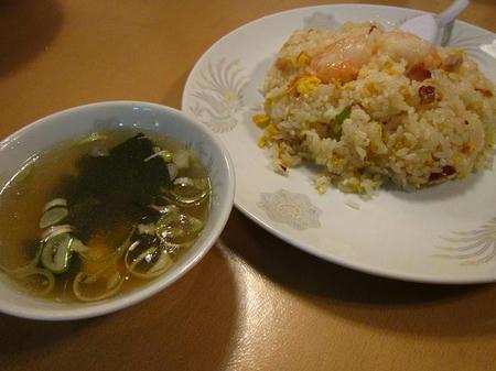 満菜館 揚州炒飯