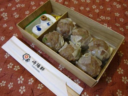 崎陽軒Pasar三芳店 特製シウマイ6個入