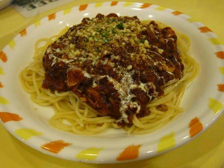 イタリア亭 チキンのボロニアーズ風ミートソーススパゲティー