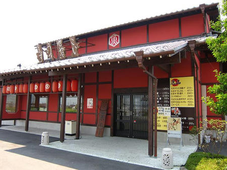 川魚・郷土旬菜 うおとし