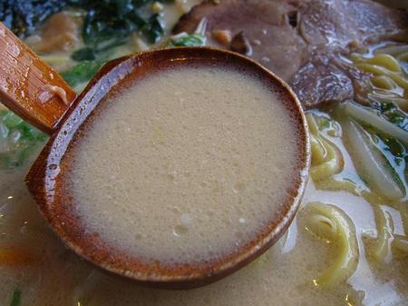 味の太源 スープ
