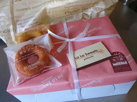 La La Sweets