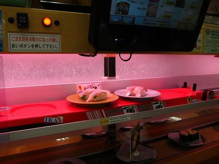 北陸富山回転寿司 かいおう