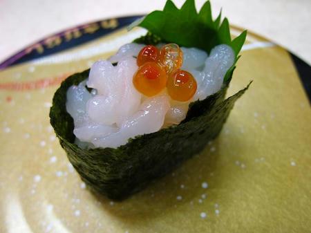 北陸富山回転寿司 かいおう 白エビ
