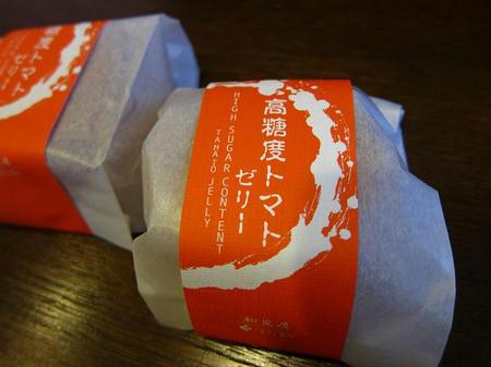 菓子処 和泉屋 傳兵衛 高糖度トマトゼリー