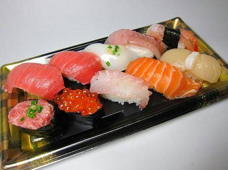 角上魚類 にぎり寿司 10貫
