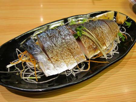 和食レストラン とんでん 炙りしめさば
