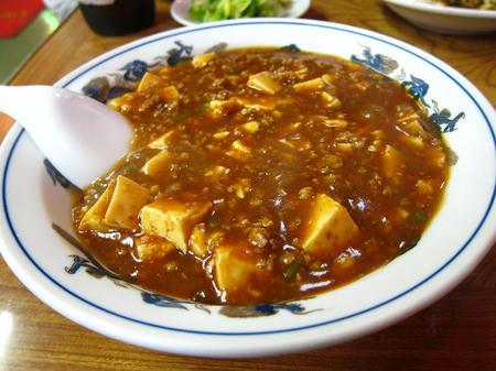 中華飯店 鈴蘭 マーボー豆腐