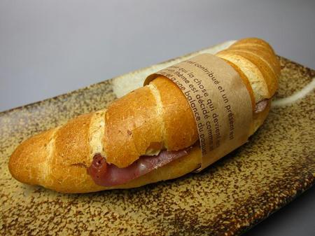 政次郎のパン バイエルン