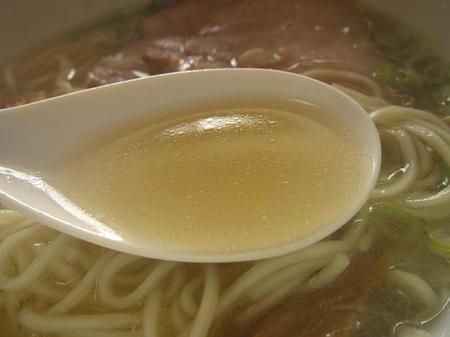 麺処 みどり スープ