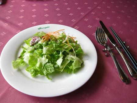 安心食材グラツィエ 野菜のしゃきしゃきサラダ