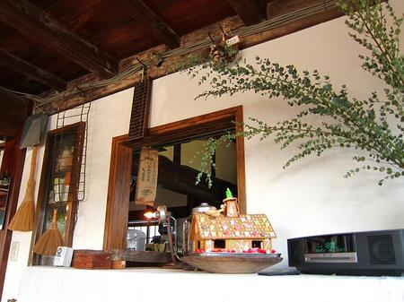 Omoya Cafe&Lunch