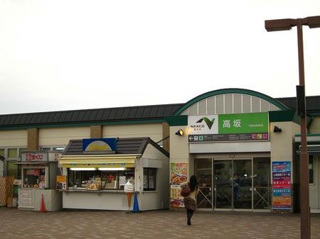 関越道 高坂SA(下り線)
