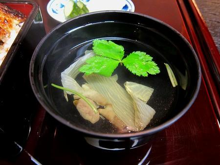 喜多川 肝吸い
