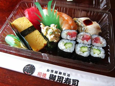 相模 御用寿司