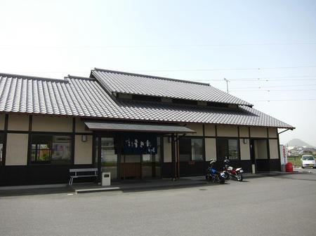 香川屋綾川店