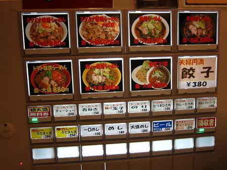 味噌屋 八郎商店