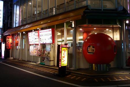 どうとんぼり神座 新宿歌舞伎町店