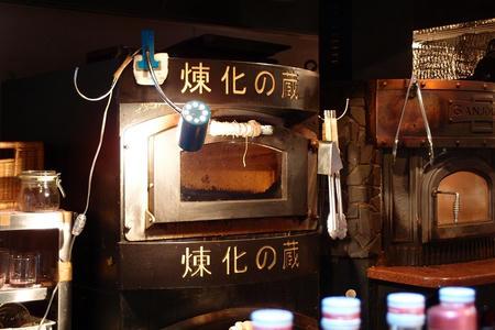旬彩窯焼 煉瓦の蔵