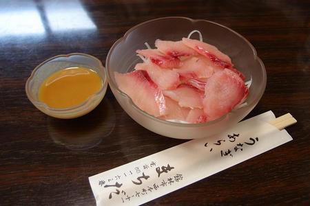 町田うなぎ店