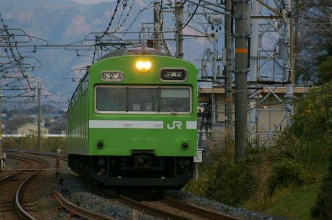 20061203_IMGP2109_1024.JPG
