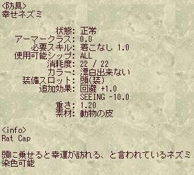 aee23a1c.JPG
