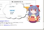 ninetail_mascot2.png
