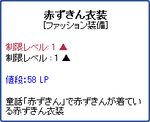 20081119_01.png
