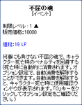 20090301_01.png
