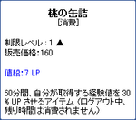 20090301_03.png