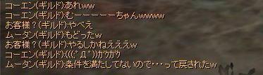 7bd6977a.jpeg