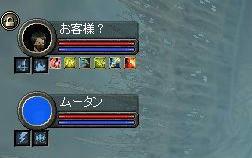 db1fa8ab.jpeg