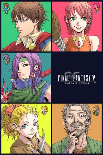 finalfantasy5.png