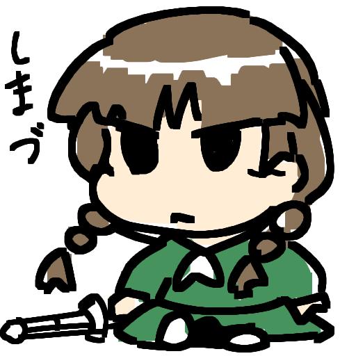 島津由乃2