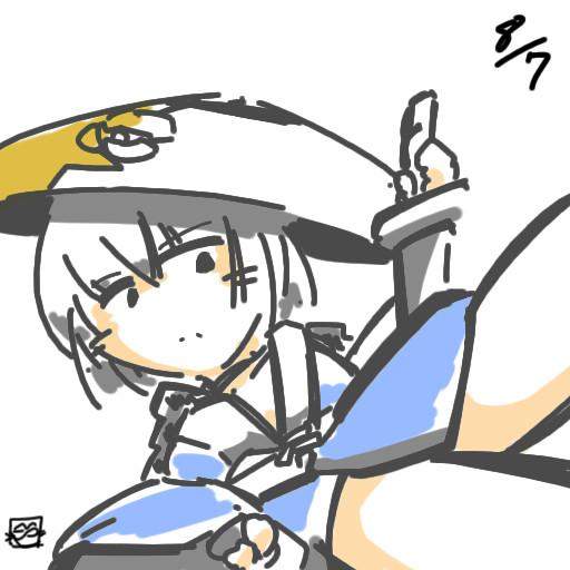 hard-cops uprising sayuri 悲しき女剣士