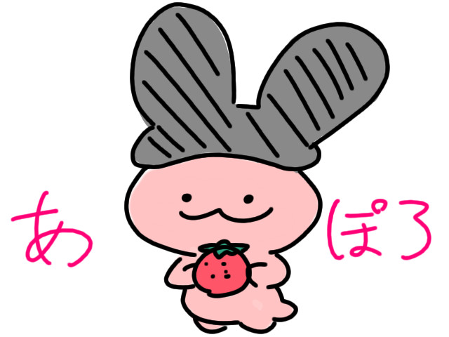 aporo chocolate アポロちゃん
