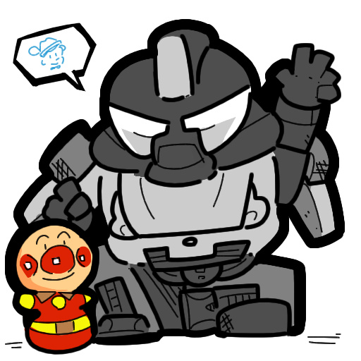 dia robo Diarobo DR-0000 daia transformers agatsuma toy protoroid nissan fairlady z
