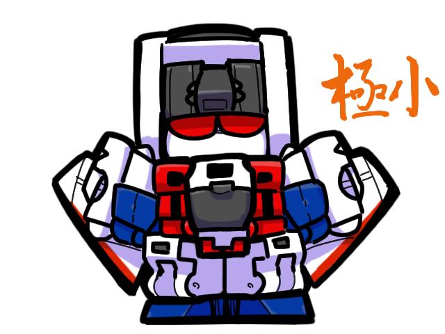 Transformers Generation1 Smallest Transforming Starscream