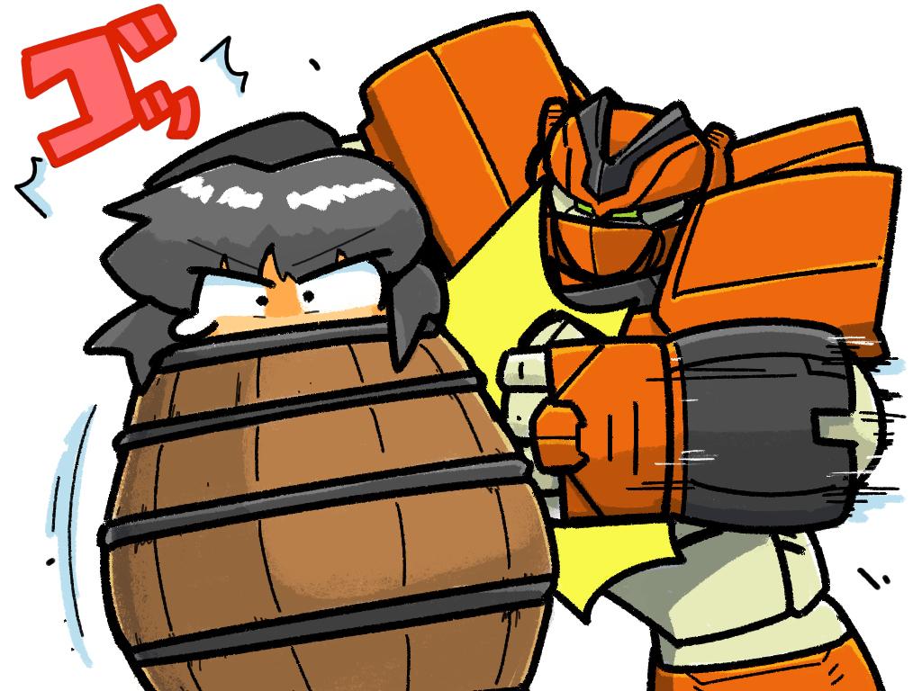 Transformers Battle Masters Starscream