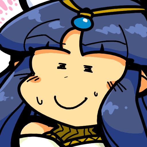 Hathor ハトホル Shin Megami Tensei: if... CowGirl