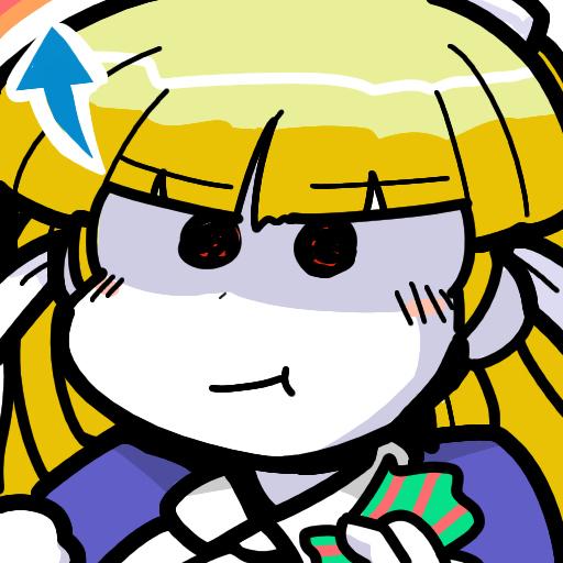 Alice 魔人 アリス Shin Megami Tensei Undead Girl Zombie Fiend