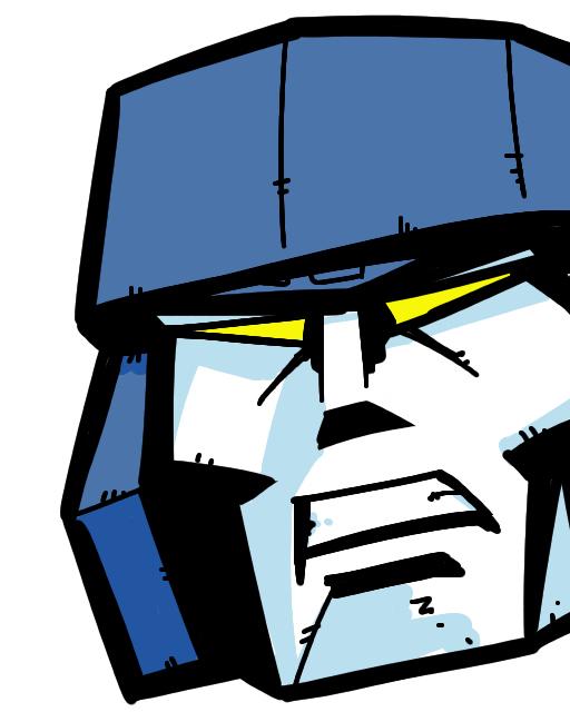 Transformers G1 megatron head
