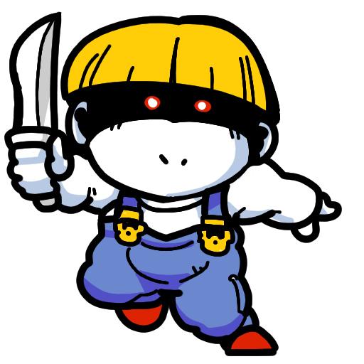 Shin Megami Tensei II nightmare ナイトメア