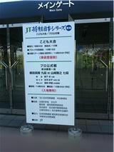 syougi2.8.JPG