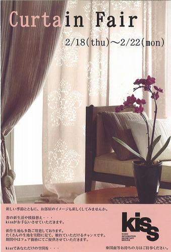 20100215171059_00001.jpg